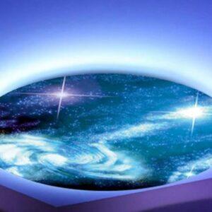 Подвесной потолочный модуль «Галактика 1200»