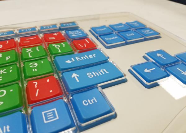 Клавиатура с большими клавишами для слабовидящих или с ДЦП