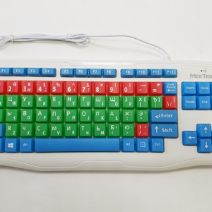 Клавиатура с большими клавишами